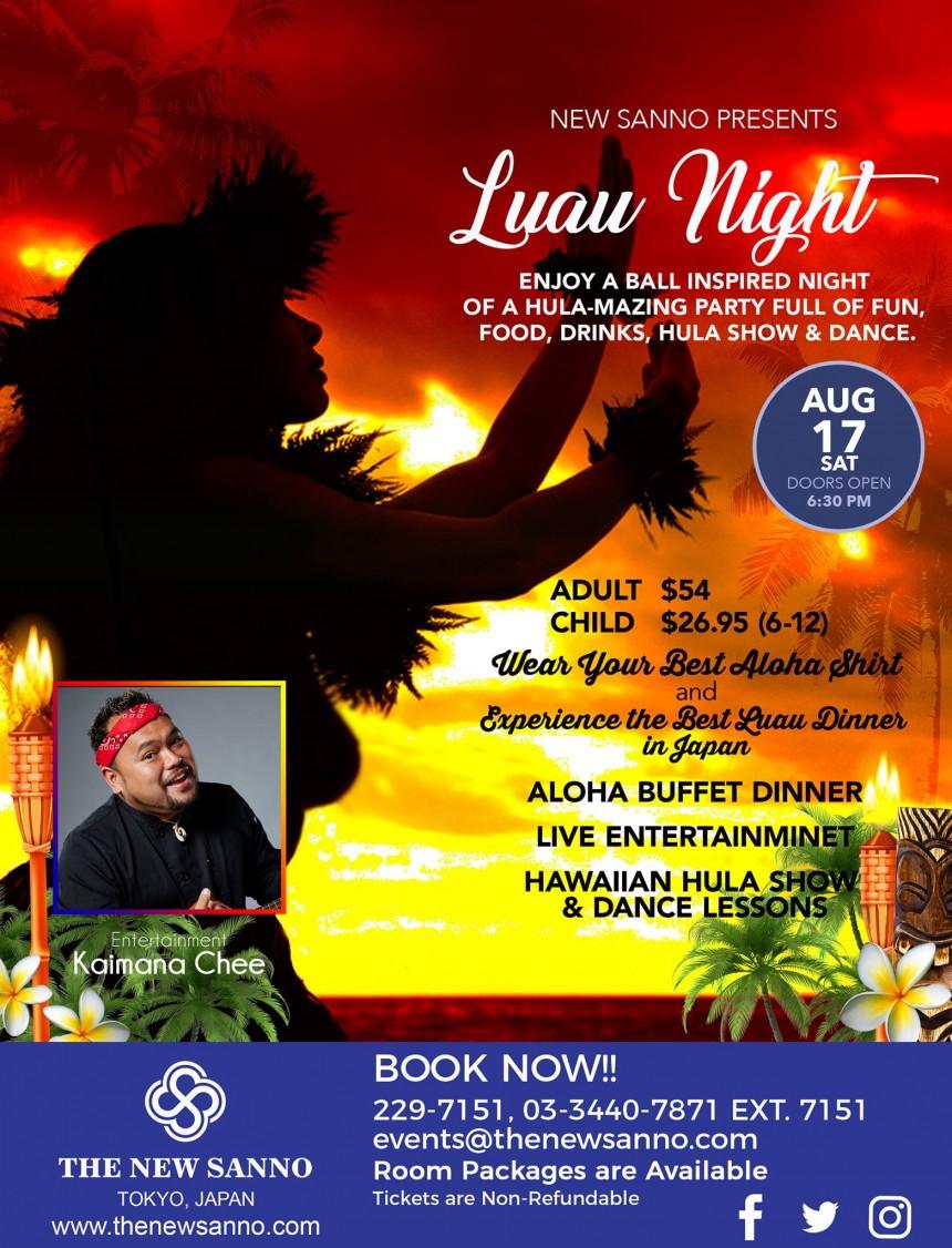 luan Hawaii the new sanno
