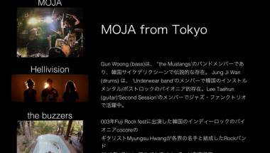 "MOJA New Album ""Be Quiet"" Release Party"