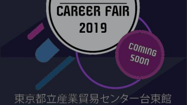 MSAJ Career Fair 2019