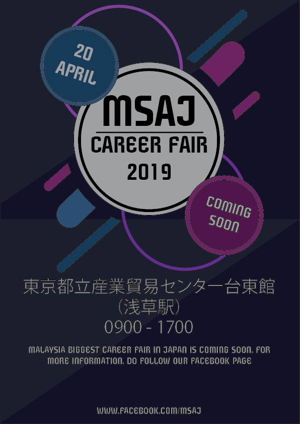 MSAJ career fair