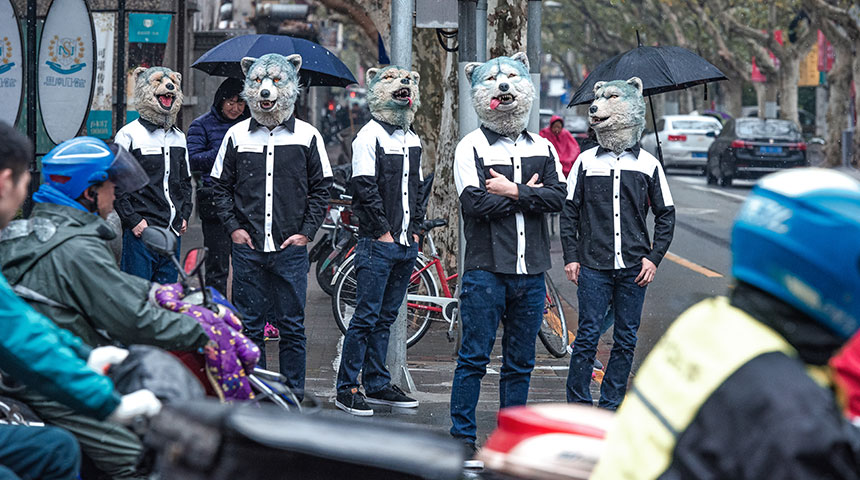Man with a mission download Japan