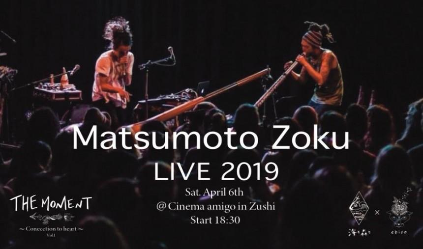 Matsumoto Zoku Live