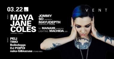 Maya Jane Coles VENT Tokyo Concert DJ Live Performance