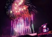 Meiji Jingu Gaien Firework Festival Summer Tokyo