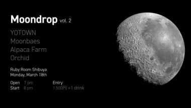 Moondrop Vol. 2