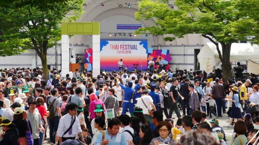 The 20th Thai Festival 2019 Yoyogi Park Culture Thailand