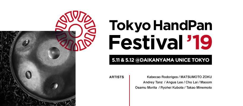 Tokyo HandPan Festival