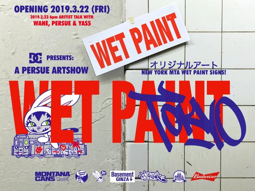 WET PAINT TOKYO flyer