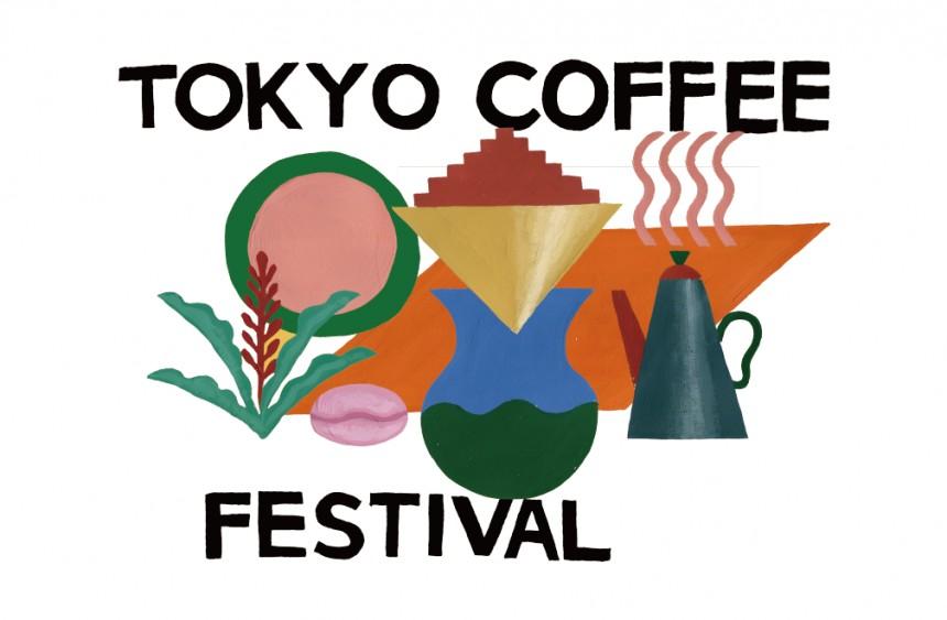coffee festival Tokyo
