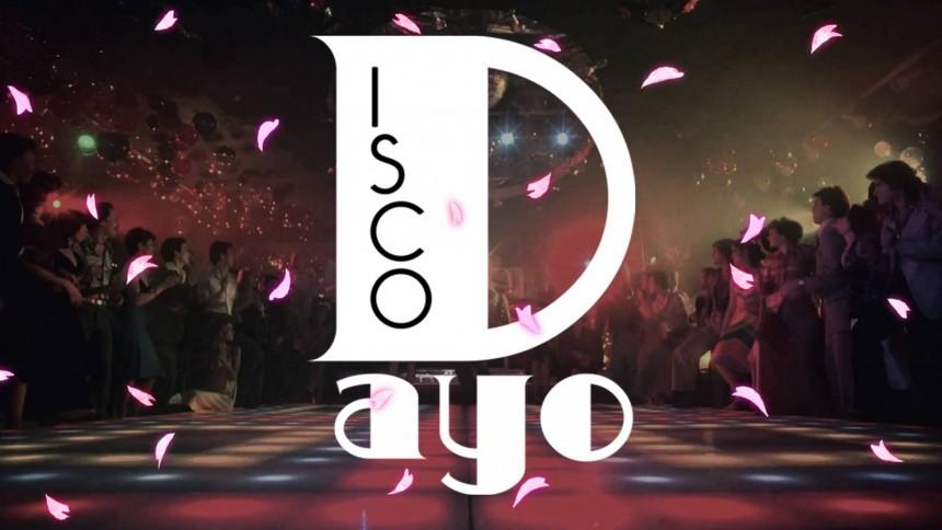 sakura disco party