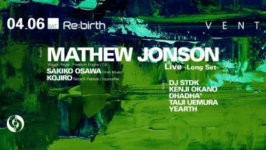 Mathew Jonson (live) at Re:birth