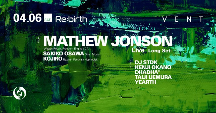 Mathew jonson techno
