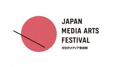 22nd Japan Media Arts Festival Exhibition of Award-winning Works