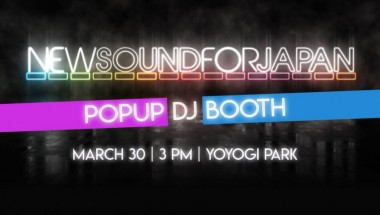 Popup DJ Booth