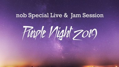 Purple Night 2019