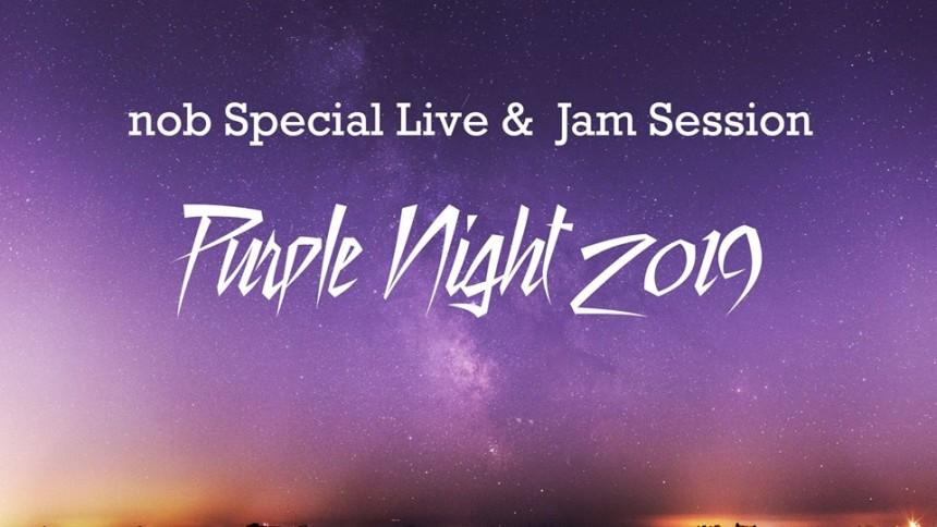 nob funk session purple night