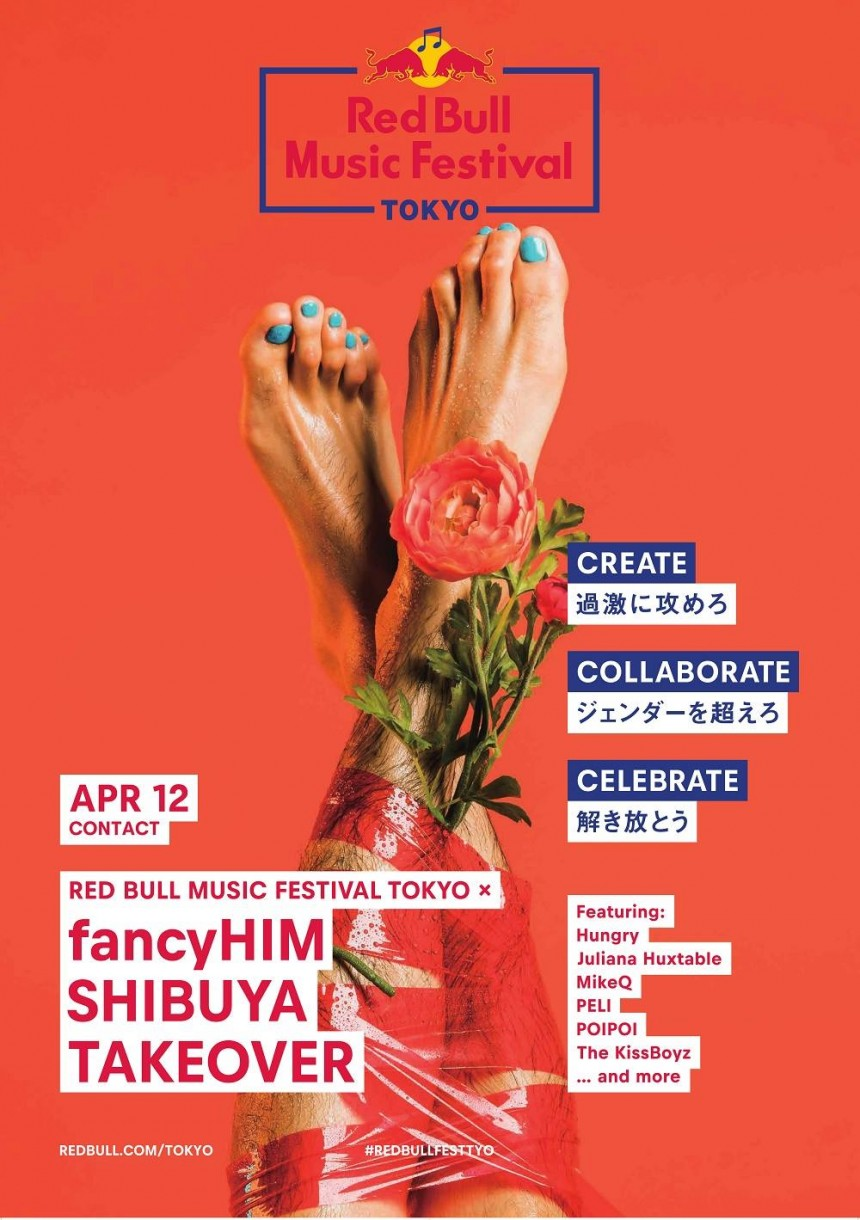 Red Bull Music Festival Tokyo and fancyHIM Shibuya Takeover