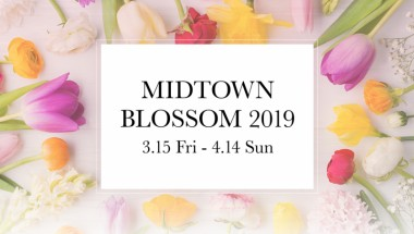 Midtown Blossom 2019