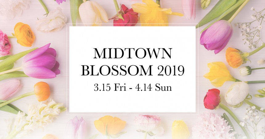 Midtown Blossom 2019