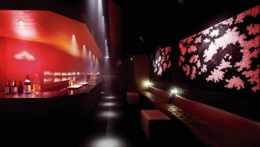 DJ Bar Azumaya