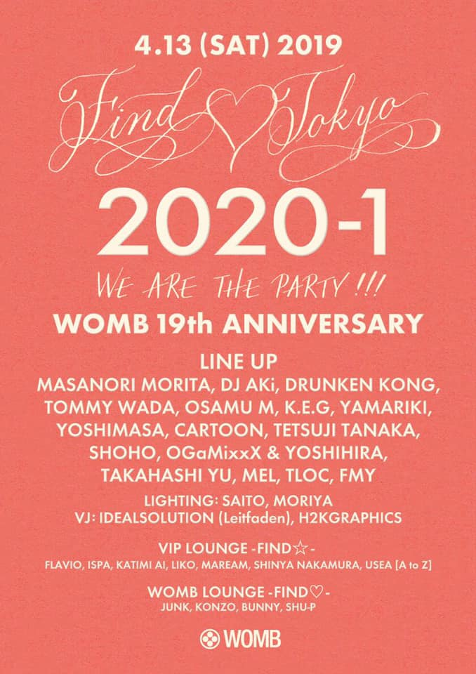 WOMB 19th Anniversary 2020-1