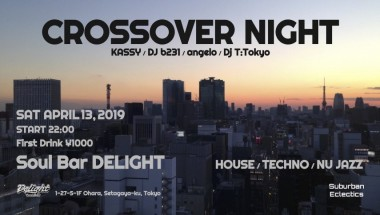 CROSSOVER NIGHT Episode 11