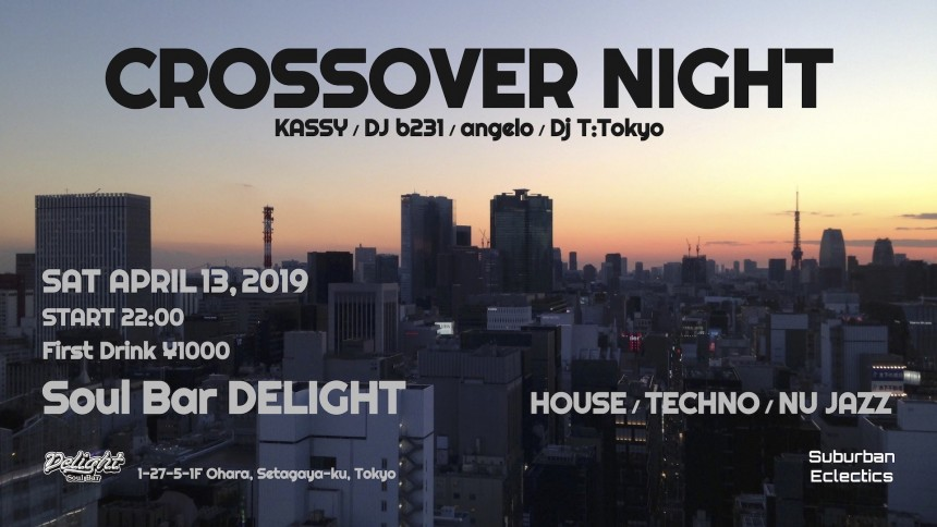 2019.04.13 event flyer