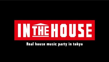 In the House #9