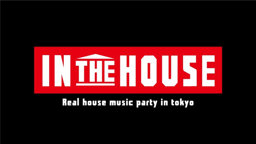 in the house music party dance culture club culture circus tokyo shibuya metropolis japan