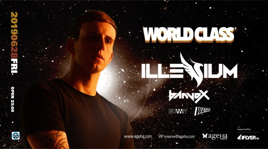 world class illenium future bass ageha tokyo dance music club metropolis japan