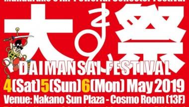 Mandrake Daimansai Festival 2019