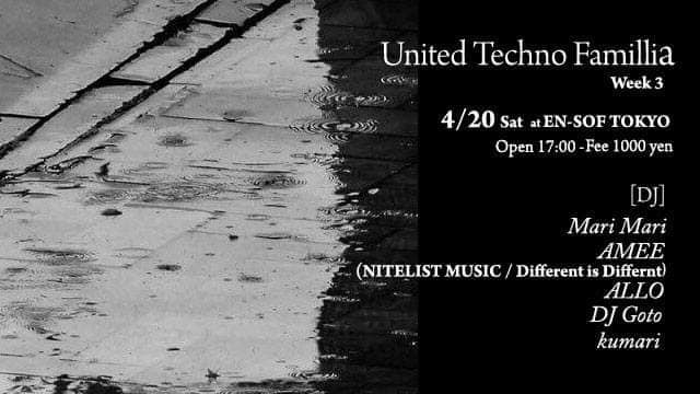 United Techno Famillia