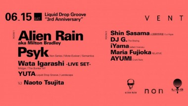 Alien Rain and Psyk at Liquid Drop Groove