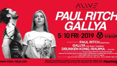 Paul Ritch & Gallya for Alive