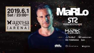 Anahera feat. MaRLo and Ruben de Ronde