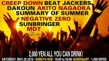 "AMP ""MAYDAY I"" Rock Music & 2,000yen ALL YOU CAN DRINK!"