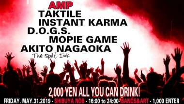 AMP, Live Rock Bands & All You Can Drink!