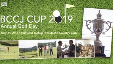 BCCJ Cup 2019 Annual Golf Day
