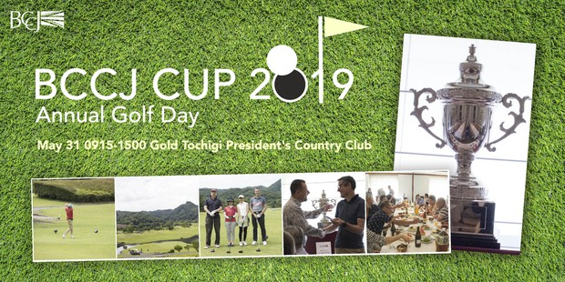 British Chamber of Commerce Japan Golf Cup Golf day Gold Tochigi President's Country Club Metropolis