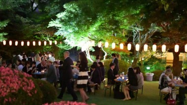 German Charity Fund Garden Party 2019