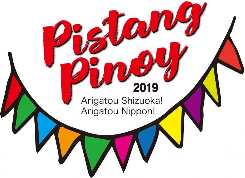 Pistang Pinoy 2019 in Shizuoka