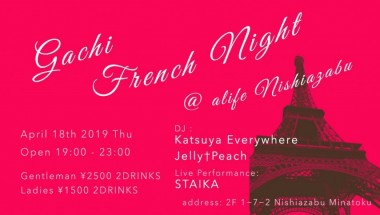 Gachi French Night