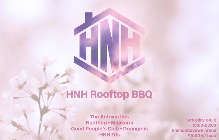 HNH Rooftop BBQ
