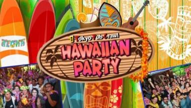 Hawaiian Pub Crawl Party