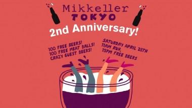 Mikkeller Tokyo 2nd Birthday Party