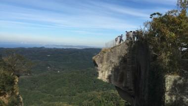 Mt. Nokogiri Hiking Trip and Onsen Visit