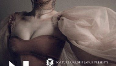 Torture Garden Japan presents NIGHT OUT – Fetish Lounge-