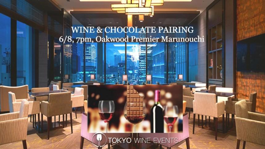 Oakwood1200_chocolate_wine
