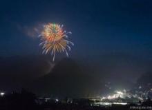 Okutama Noryo Fireworks Festival Summer Tokyo Hanabi