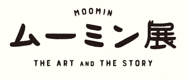 Moomin Exhibition: the Art and the Story